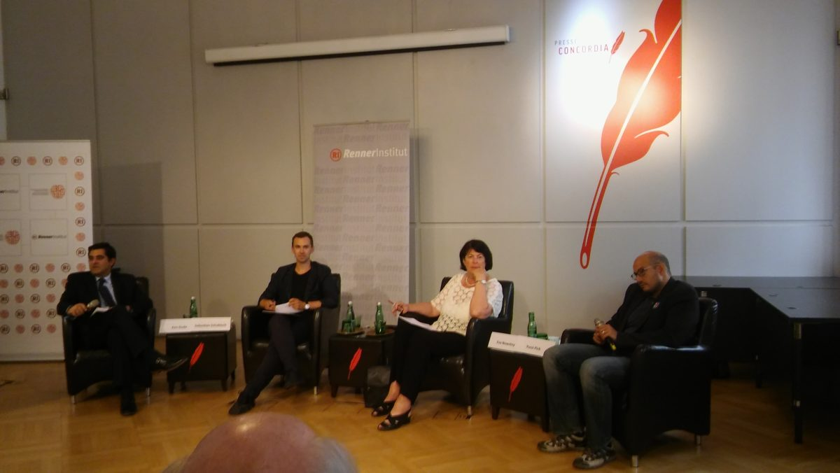 Left to right: Ken Gude, S. Schublach, Eva Nowotny, Yussi Pick