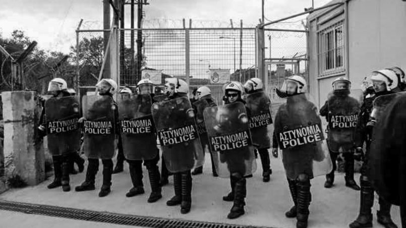Greek police in front of Moria detention center