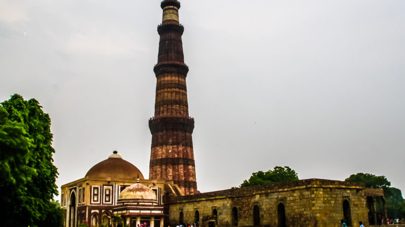 Qutb Minar, UNESCO World Heritage Site