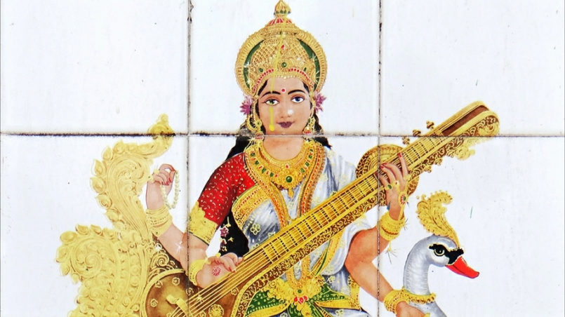 Goddess Saraswati, the Goddess of music, arts & wisdom