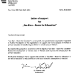 letter of support