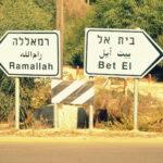 A Day in Ramallah