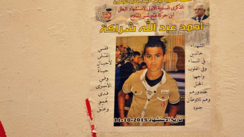 poster of a young martyr