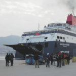Ferry leaving from Lesvos port to Athens