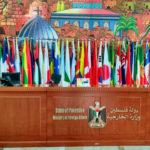 Im Inneren des Außenministeriums