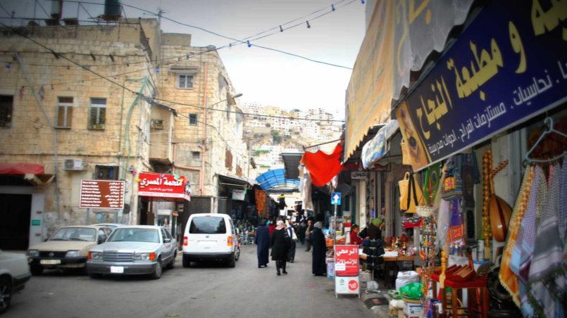 Eine Fahrt in die Stadt des Kanafeh: Nablus