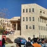 Education under Occupation
