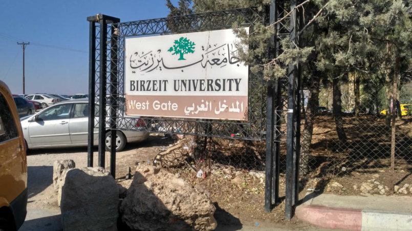 Eingang der Birzeit Universität