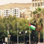 Nablus City