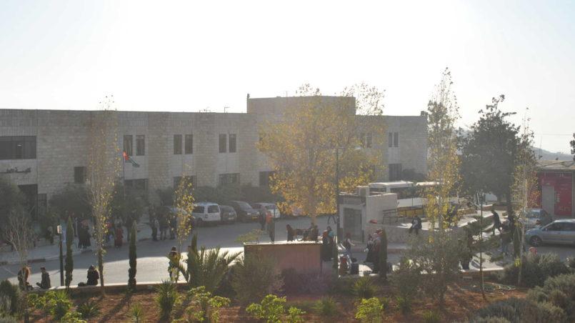 Birzeit University campus