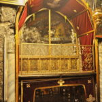 Altar of the Nativity