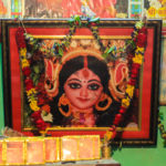 The Goddess Shakti