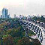 the Tabiat bridge