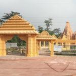 Stadt: Kathmandu