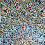 Nasr_ol_Molk_mosque_vault_ceiling_2